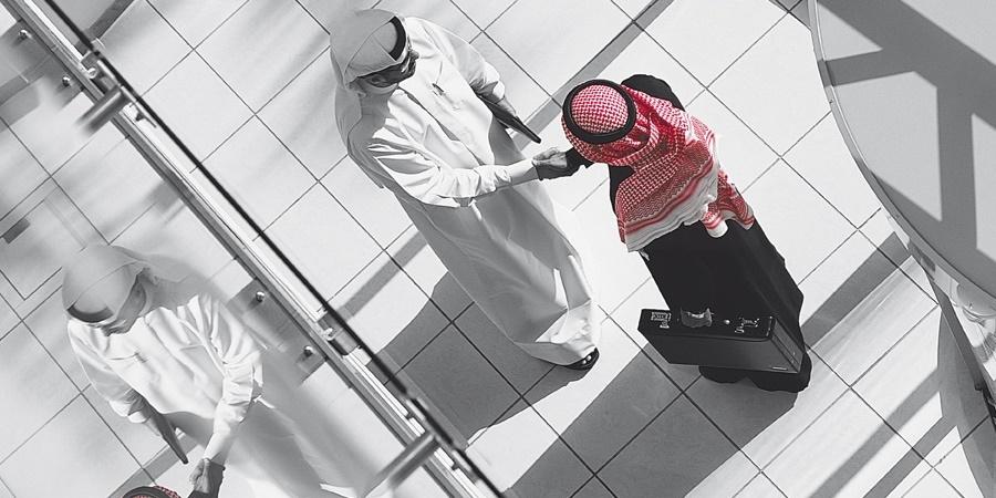 UAE country Atradius